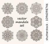 mandala. ethnic decorative... | Shutterstock .eps vector #1096098746