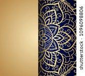 vector vintage floral... | Shutterstock .eps vector #1096098806