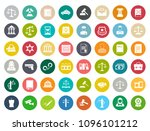 vector collection or set of law ... | Shutterstock .eps vector #1096101212