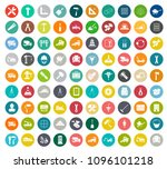 construction icons set ... | Shutterstock .eps vector #1096101218