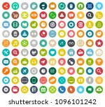 web communication icons set ... | Shutterstock .eps vector #1096101242