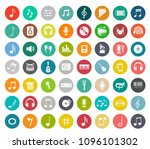 sound music icons set   audio... | Shutterstock .eps vector #1096101302