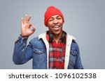 handsome black man in stylish... | Shutterstock . vector #1096102538