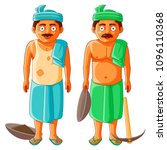 worker  labourer  miner   | Shutterstock .eps vector #1096110368