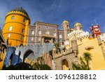 architectural fragment of pena... | Shutterstock . vector #1096128812