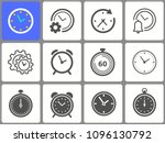 time clock icons set. alarm ... | Shutterstock .eps vector #1096130792