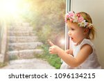 the child is looking in the... | Shutterstock . vector #1096134215