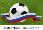 soccer ball with flag of russia.... | Shutterstock . vector #1096135715