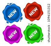 vector set of new wax seal... | Shutterstock .eps vector #1096151312