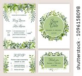 greenery wedding invitation... | Shutterstock .eps vector #1096158098