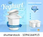 yoghurt advertising composition ... | Shutterstock .eps vector #1096166915