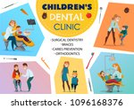 colored pediatric dentistry... | Shutterstock .eps vector #1096168376