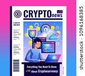 criptocoins mining trading... | Shutterstock .eps vector #1096168385