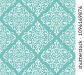 turquoise vintage vector... | Shutterstock .eps vector #1096169876