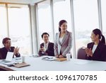 groups of business  are... | Shutterstock . vector #1096170785