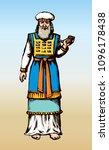 moses torah historic divine... | Shutterstock .eps vector #1096178438