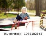 little boy having fun with...   Shutterstock . vector #1096182968