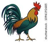 chicken. color rooster. vector... | Shutterstock .eps vector #1096192685
