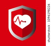 cardio icon and shield....   Shutterstock .eps vector #1096198226