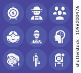 set of 9 people filled icons... | Shutterstock .eps vector #1096200476