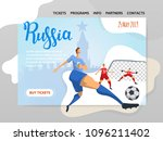 russia and football. players on ... | Shutterstock .eps vector #1096211402