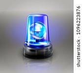 blue flasher siren vector.... | Shutterstock .eps vector #1096223876