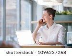 positive young employee of... | Shutterstock . vector #1096237268