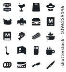 set of vector isolated black... | Shutterstock .eps vector #1096239146