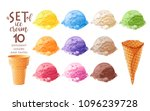 vector set of watercolor... | Shutterstock .eps vector #1096239728