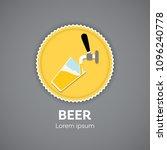beer tap  glass of beer   Shutterstock .eps vector #1096240778