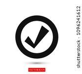 confirm icons  stock vector...   Shutterstock .eps vector #1096241612
