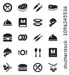 set of vector isolated black... | Shutterstock .eps vector #1096245536
