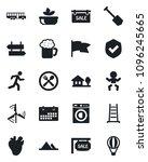 set of vector isolated black... | Shutterstock .eps vector #1096245665