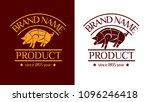 vector logotype  brand identity ... | Shutterstock .eps vector #1096246418