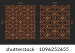 laser cutting panels. veneer... | Shutterstock .eps vector #1096252655