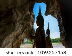 this picture is showing the pak ... | Shutterstock . vector #1096257158