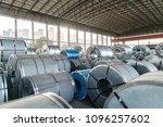 steel coils inside a factory | Shutterstock . vector #1096257602