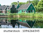 water reflection of  a... | Shutterstock . vector #1096266545