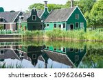 water reflection of  a... | Shutterstock . vector #1096266548