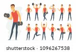 sportsman   vector cartoon... | Shutterstock .eps vector #1096267538