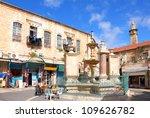 Christian Quarter of the Old City of Jerusalem - Muristan fountain at center of market area of the Muristan. Jerusalem, - stock photo