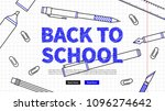 back to school with stationery... | Shutterstock .eps vector #1096274642
