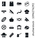 set of vector isolated black...   Shutterstock .eps vector #1096276292