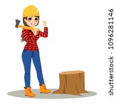 woman lumberjack with safety...   Shutterstock .eps vector #1096281146