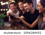 group of friends watching... | Shutterstock . vector #1096284452