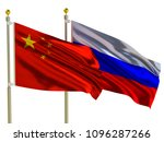 Russia Flag China Flag Isolate...