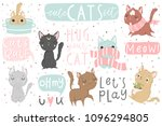cute cat vector set isolated... | Shutterstock .eps vector #1096294805
