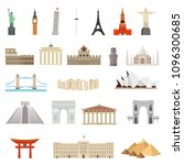 countries of the world vector... | Shutterstock .eps vector #1096300685