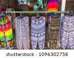 kanchanaburii  thailand   may ... | Shutterstock . vector #1096302758