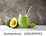 Ripe Avocados And Glass Of...